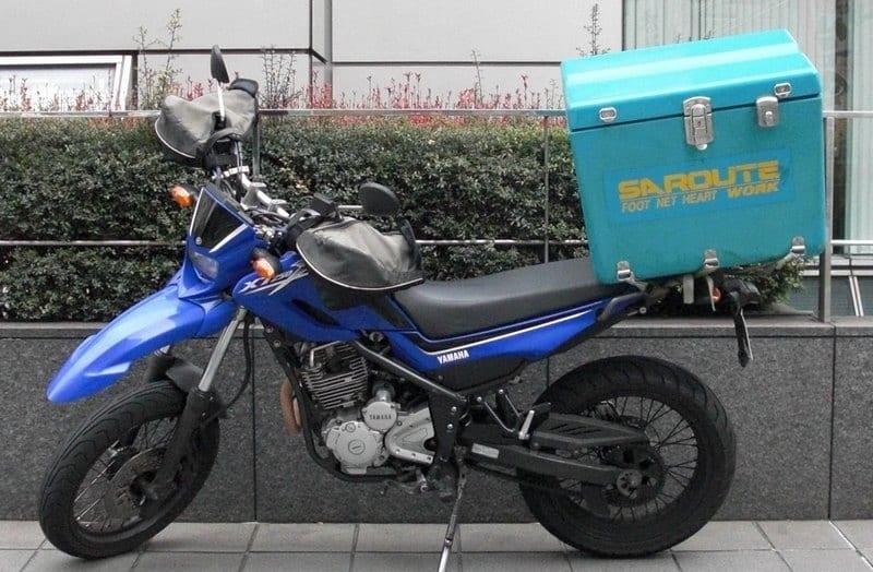 Kaliteli ve Profesyonel Kartal Moto Kurye 2021